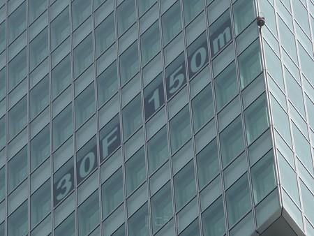 130608-阿倍野  (25)