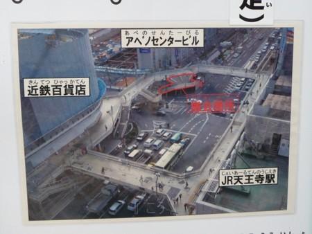 091227-阿倍野歩道橋 (32)