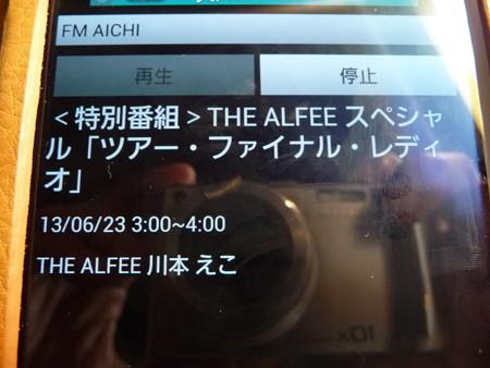 130623-THE ALFEE FM-AICHI特番