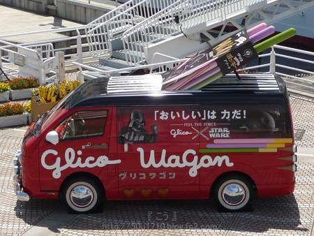 130715-グリコワゴン (2)