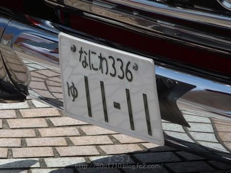 130715-グリコワゴン (16)
