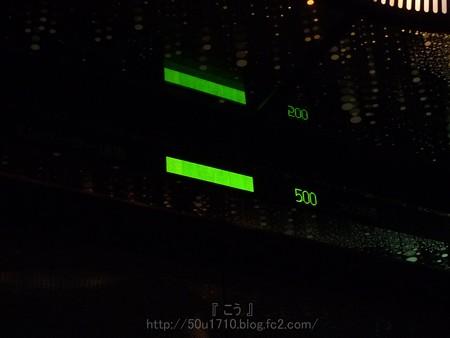 130716-ランドマークタワー展望台 (33)