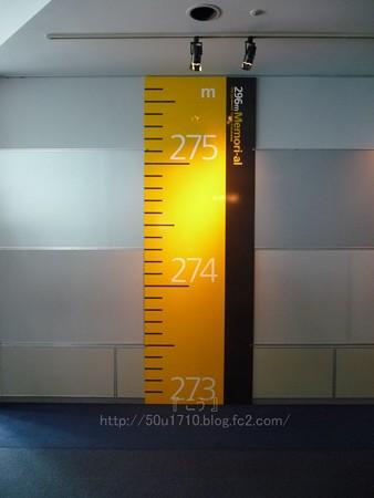 130716-ランドマークタワー展望台 (37)