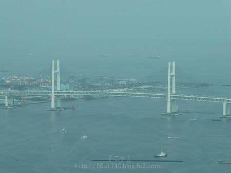 130716-ランドマークタワー展望台 北東 (6)