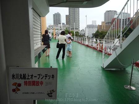 130715-氷川丸 (137)