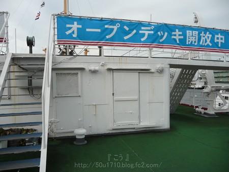 130715-氷川丸 (153)