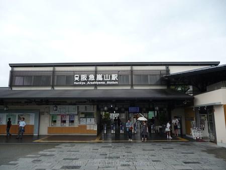 130901-阪急 (10)