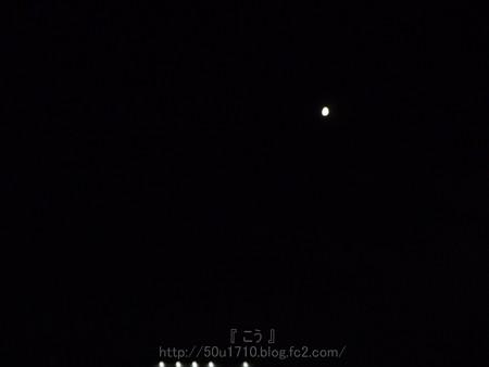 131012-お月さん 夜 (1)