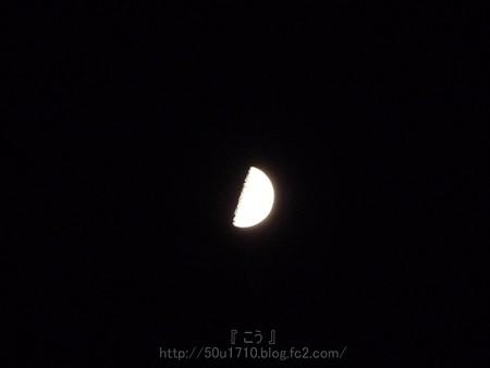 131012-お月さん 夜 (2)