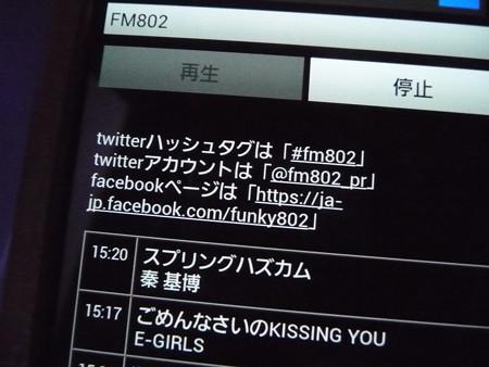 131020-スマホでFM802 OSAKANホット100 (2)