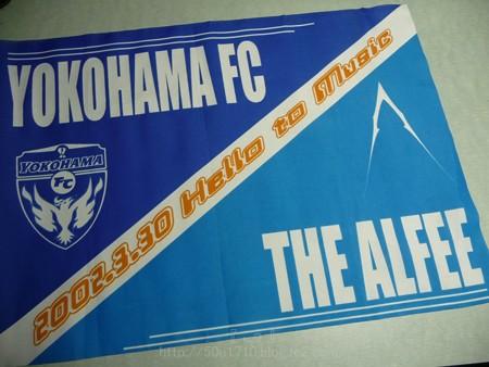 131120-THE ALFEE秋ツアー@カナケン (3)