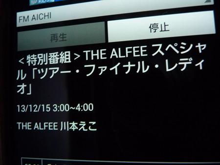 131214-THE ALFEE FM-AICHI特番