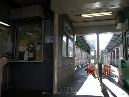 131229-阪堺電車 (5)