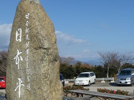140105-日本平 (30)
