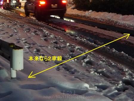 140215-雪 (60)改
