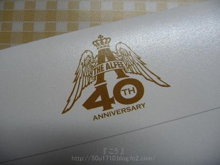 140222-THE ALFEE PM会員証 (5)