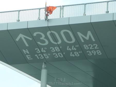 140307-ハルカス300 60階 (53)