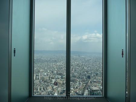 140307-ハルカス300 59階 (2)