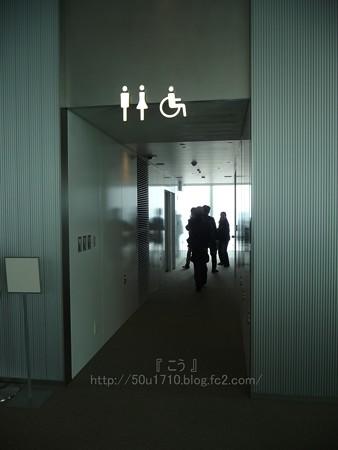 140307-ハルカス300 59階 (3)