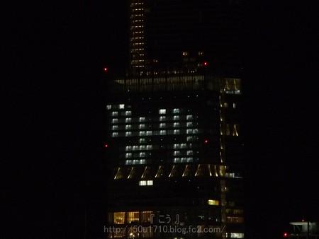140306-阿倍野遠景 (夜) (13)