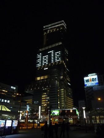 140306-あべのハルカス(夜) (44)