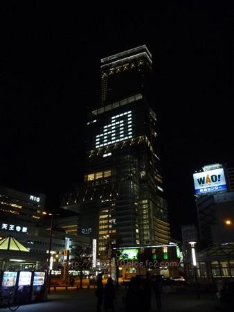 140306-あべのハルカス(夜) (46)