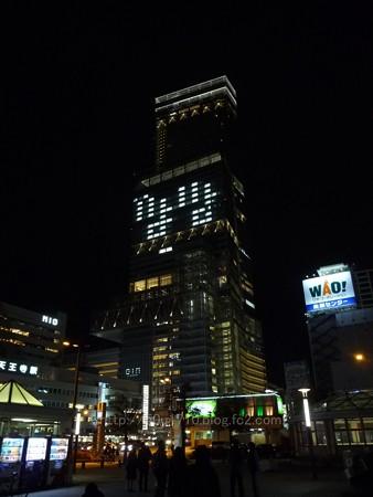 140306-あべのハルカス(夜) (47)