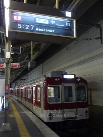 140306-近鉄四日市 (5)