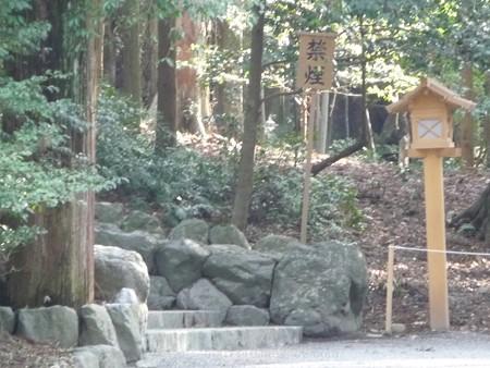 140306-内宮 (27)