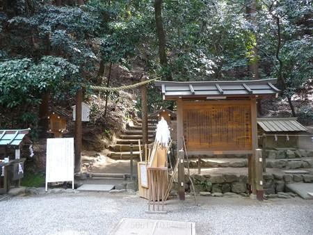 140308-大神神社 (10)