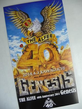 140403-THE ALFEE 春ツアー@川口 メモチケ (1)