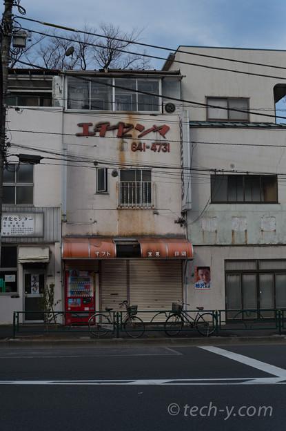 写真: 20140104-18