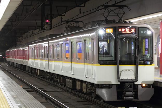 近鉄9020系(EH30)