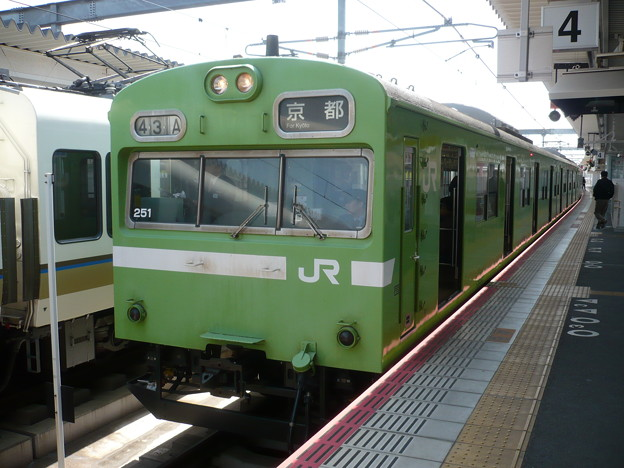 NS405 奈良