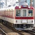 Photos: 3643レ AG43(高)+VW24(高)