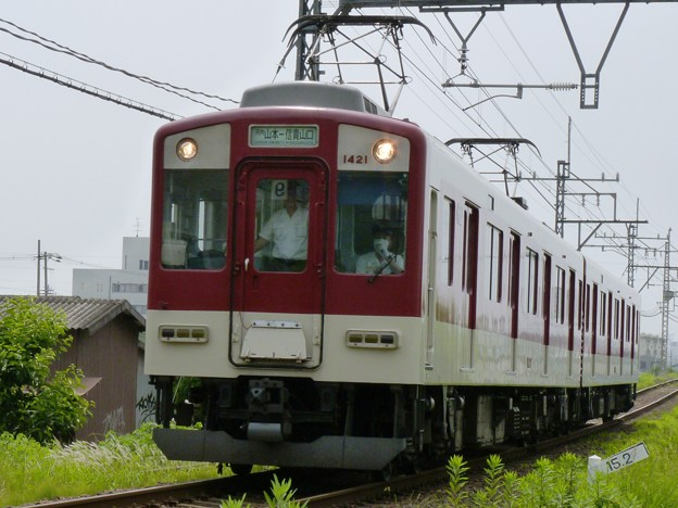 P1000685