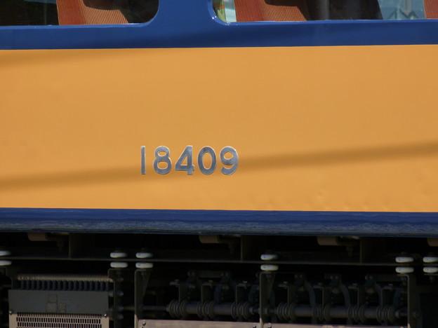 P1010249