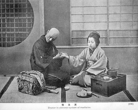 漢方医 - 写真共有サイト「フォ...