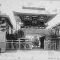 名古屋教育水族館 正門