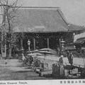 Photos: 30浅草公園観音堂s