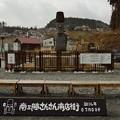 Photos: 20140308_南三陸町DSC_3060
