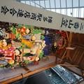 Photos: 02 博多祇園山笠 飾り山 博多駅 2013年 サザエさん写真06