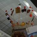 Photos: 復活 巨大山笠 山笠の力 ハカタウツシ展 特別企画 2013年 写真01 (1)