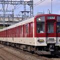 Photos: 近鉄1620系