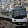 Photos: 京阪6000系