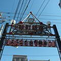 Photos: 活気に溢れる砂町銀座