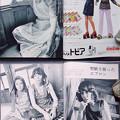 Photos: FASHION LIVING 私の部屋 服装編集 秋の号 1972年 No.3 Autumn 1