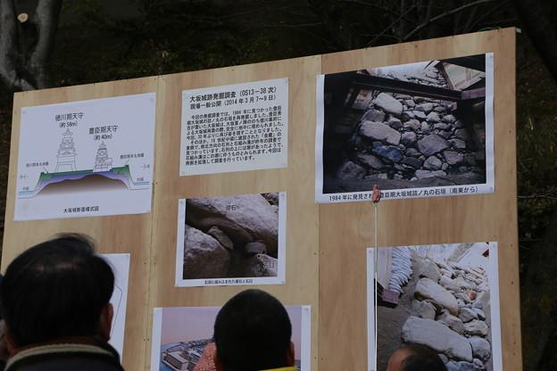 大坂城の石垣 説明