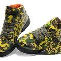 Photos: adidas_originals_obyo_jeremy_scott_js_wings_camo_g50726-4