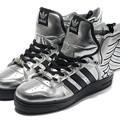 Photos: adidas_originals_obyo_jeremy_scott_js_wings_2.0_g19593-3